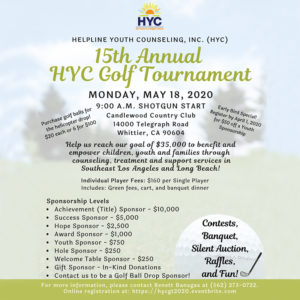15th Annual HYC Golf Tournament